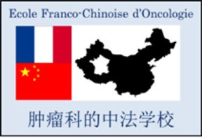 Sino French Bio Center